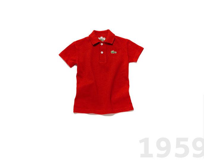 1959 polo
