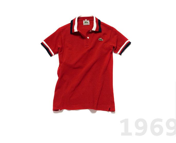 1969 polo